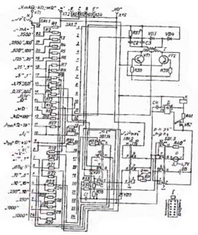 схема прибора Ц4342-М1