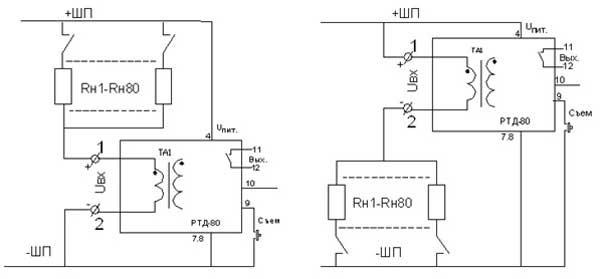 Схема работы РТИ-80