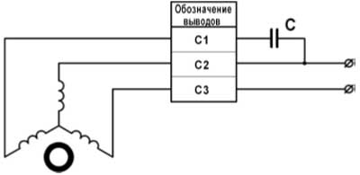 125эв-28-6-3270т4 схема