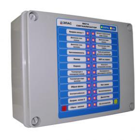 Блок сигнализации «Вега-сигнализатор Д» - фото