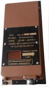 Расходомеры ДАРС–01Ш и ДАРС–02Ш фото 1