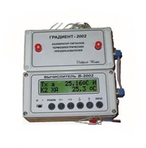 Калибратор сигналов термоэлектрических преобразователей ГРАДИЕНТ – 2002 фото 1