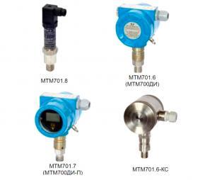 Преобразователи давления МТМ701.6