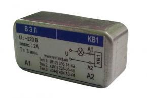 Фото реле времени для коридорного выключателя КВ1.1