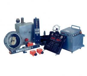 Система обеспечения безопасности АЛС-МП