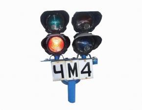 Железнодорожные карликовые линзовые светофоры фото 1
