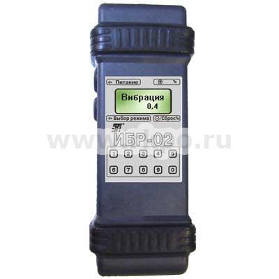 Индикатор ИБР-02