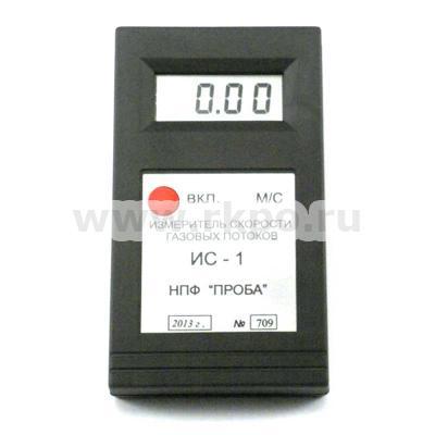 Измеритель скорости ИС-1