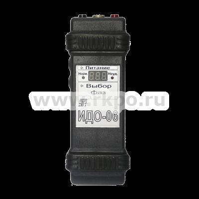 Индикатор дефектов обмоток электрических машин ИДО-06