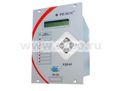 Микропроцессорное устройство релейной защиты и автоматики для распределительных сетей 6/35 кВ РЗЛ-01.01