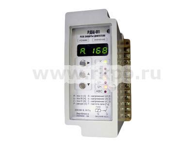 Микропроцессорные реле защиты РДЦ-01-057-1