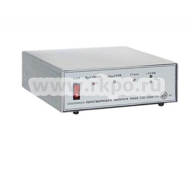 Преобразователи ПН110-220-1000