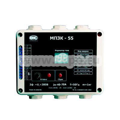 Прибор защиты МПЗК-55