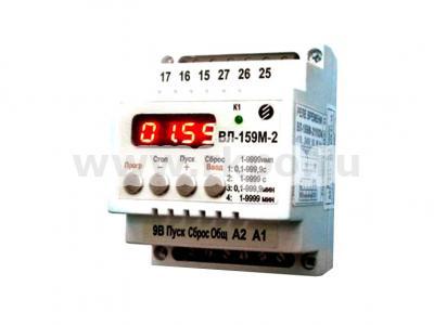 Реле времени многофункциональные ВЛ-159М-1