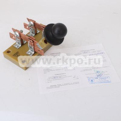 Рубильник РО-21 - фото 1