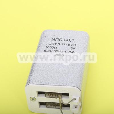 Источник питания стабилизированный ИПС-3-0,1 - фото