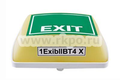 Фото указателя светового Плай-1.1 У-05-12/24 Ex